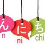 آیا یادگیری زبان ژاپنی سخت است