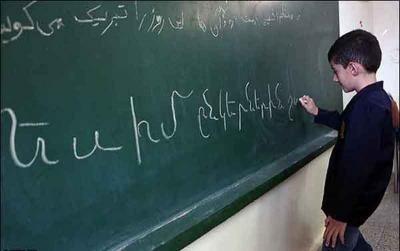 هزینه تدریس خصوصی زبان ارمنی