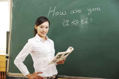 هزینه تدریس خصوصی زبان چینی