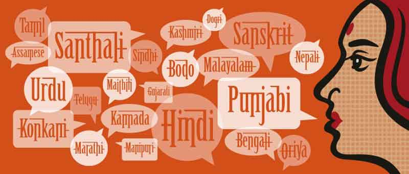 هزینه تدریس خصوصی زبان هندی
