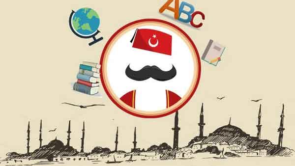 هزینه تدریس خصوصی زبان ترکی استانبولی