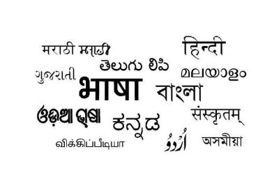 آیا یادگیری زبان هندی سخت است؟