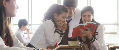 هزینه تدریس خصوصی زبان ژاپنی