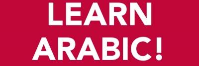 بهترین آموزشگاه زبان عربی شمال تهران