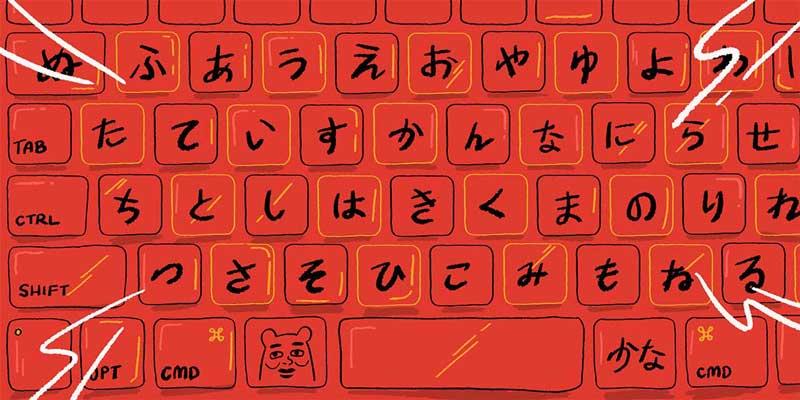 یادگیری زبان ژاپنی چقدر طول می کشد؟