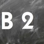 گرفتن مدرک B2 زبان فرانسه چقدر زمان می برد؟
