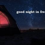 شب بخیر به زبان فرانسه